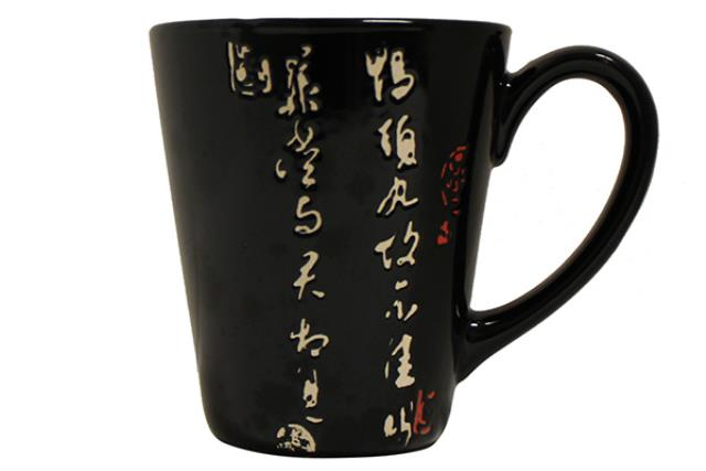 CHINESE POETRY COFFEE MUG